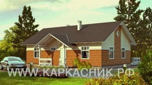 Проект дом «Экономичный»