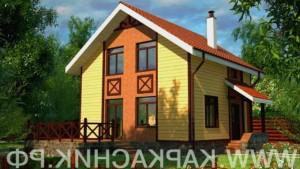 Проект дом «Оптимальный»